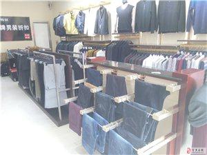 热烈祝贺品牌特区男装折扣店进驻金乡县新步行街