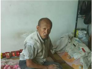 【视频】原平90岁老人带着64傻儿被逼无奈,多方讨要征地款!