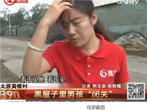 【视频】男孩拿酒瓶砸了记者的头!黄河台一拨就灵的美女记者受伤!