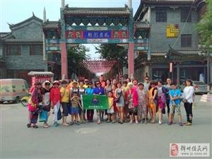 滦州古城、国家地质公园山叶口景区、沙雕大世界、两日休闲游