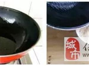 【澳门太阳城现金网厨房】海带丝酥饼