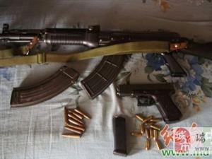 缅甸军方在腊戌市一辖村与不明武装交火 缴获枪支及毒品