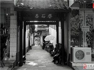 出自大石老师:临邛古巷掠影――――-图片持续添加