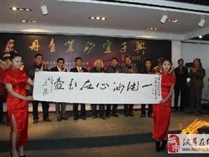 鸿吴宝萃:魏征后人传承百年吴地紫砂文化
