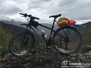 daoker骑行团的沿途风景⑦