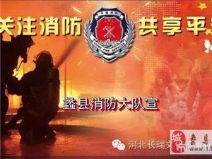 易发微电影《我是一名消防兵》9月12日易发电影院首映!