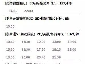 【影讯】9月09日&9月10日排期