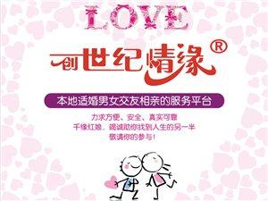 感悟爱情婚姻