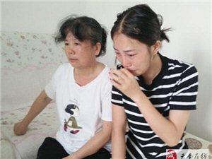 花季少女患罕见疾病 亟盼社会爱心帮助