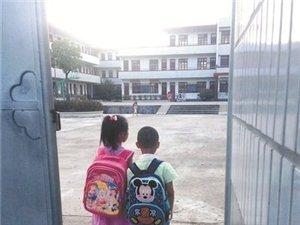 開學9天女兒不能報到