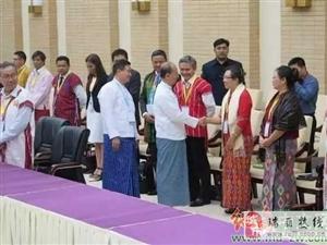 重大突破!缅甸总统将亲自对话果敢同盟军