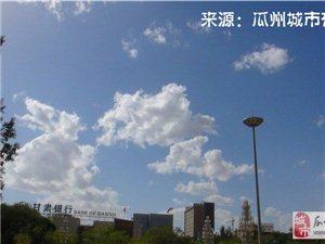 九月的瓜州一�鲇旰竺利�的�{天白云漂亮�O了
