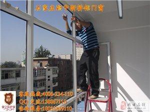 秋季更换断桥铝包木门窗最好 强宁门窗是首选