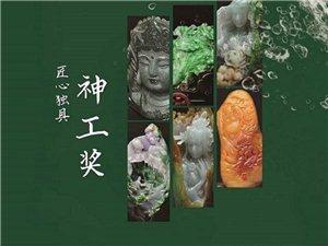 2015中缅澳门拉斯维加斯网址国际珠宝文化节国际珠宝展将在10月1日隆重开展