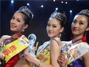 2015世界旅游小姐澳门星际赛区大赛晋级选手名单出炉,大家快来关注!