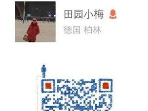 �支持�Z水教��袁冬梅,�樗�投出���F一票,�x�x!�r�g�o11日零�r截至!