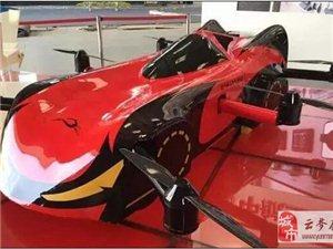 【创新科技】中国自研飞行汽车首度亮相:可垂直起降