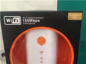 隰县宏�电脑专卖新到移动电源带wifi路由无线存储智能云充电宝通用