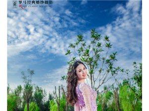 LUOMA《新蔡�_�R�z影》