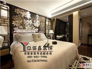 美美的中式风格——鱼台