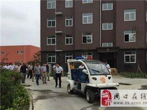 热烈欢迎扶沟县曹里乡各位领导来参观龙腾新城