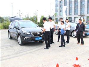别克昂科威、威朗区域试驾会滁州站成功举办!