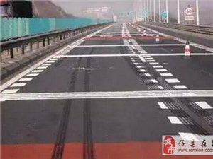 澳门太阳城现金网80%的司机说不出这些标线的具体用途!