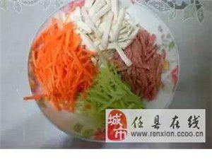 【澳门太阳城现金网厨房】香辣炒面