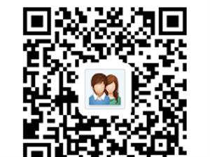 滨江一号业主QQ群255726501,欢迎加入!