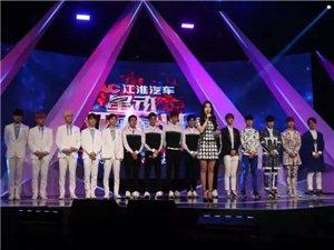 【星动亚洲】蔡妍、李玟同台争宠比魅力