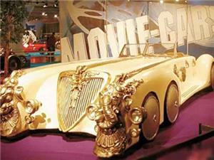 世界上过最贵亿的八辆车,不看后会后悔的。