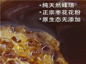 蜂蜜吃一年�槟�省去上�f元�t��M