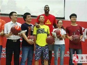 """NBA巨星霍华德来赣公益,""""微爱一元捐""""邀您加入"""
