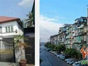 缅甸仰光房地产市场冷淡 房地产税收降低明显