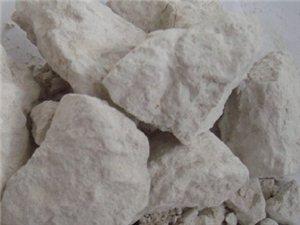 本公司长期出售高岭土 广西白泥 需求长期合作伙伴
