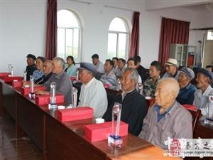 千户乡举行50年以上党龄党员荣誉纪念杯颁发仪式
