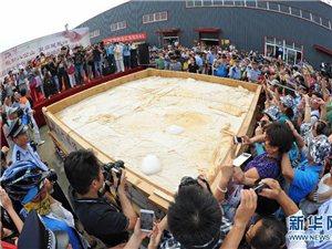 超�大豆腐亮相安徽淮南;重�_8��50名工人耗�r7��小�r完成