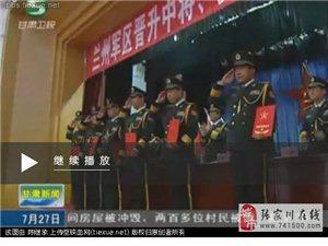 张家川骄子杨春光:张家川回族自治县至今唯一的少将