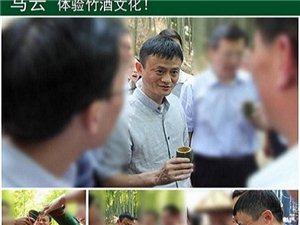 """中秋送礼就送""""首富马云""""力荐的礼品"""