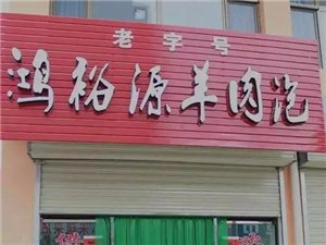 �\�A�@�T口�_了家好吃的店,你不想�L一下�幔�