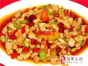 泊泰江南 中央厨房套餐 09月18日 菜谱