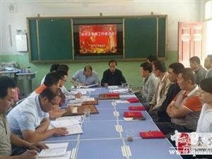安伏乡召开教育工作座谈会