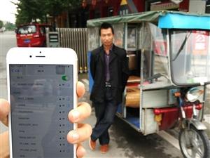 """最牛""""蹦蹦""""配iPad免费WiFi   有机会去体验一下"""