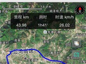 ��你走�M揭西高速路,�Y�G潮惠,汕湛之�g