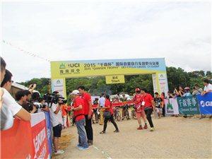 """UCI 2015""""千森杯""""国际自盟自行车越野分站赛琼中站女子专业组掠影"""