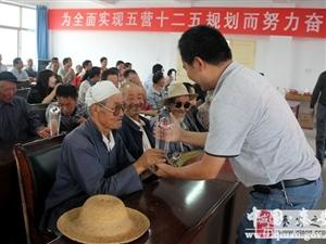 五营乡举行党龄50周年以上老党员荣誉 奖杯发放仪式
