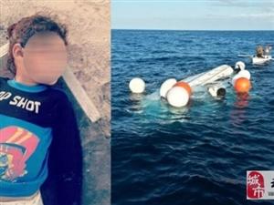 小难民溺亡再现:4岁叙女童伏尸土耳其海滩