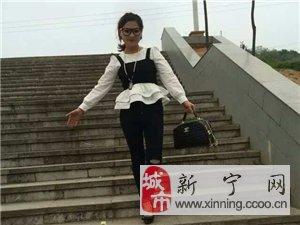 """2015第一届新宁网""""寻找新宁最美老板娘""""网络投票大赛火热报名中..."""