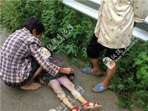 仪陇县三河镇新石桥村一小女孩溺水死亡