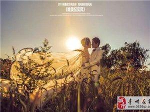 【阿曼尼莎最美客片】爱,无需刻意的装饰